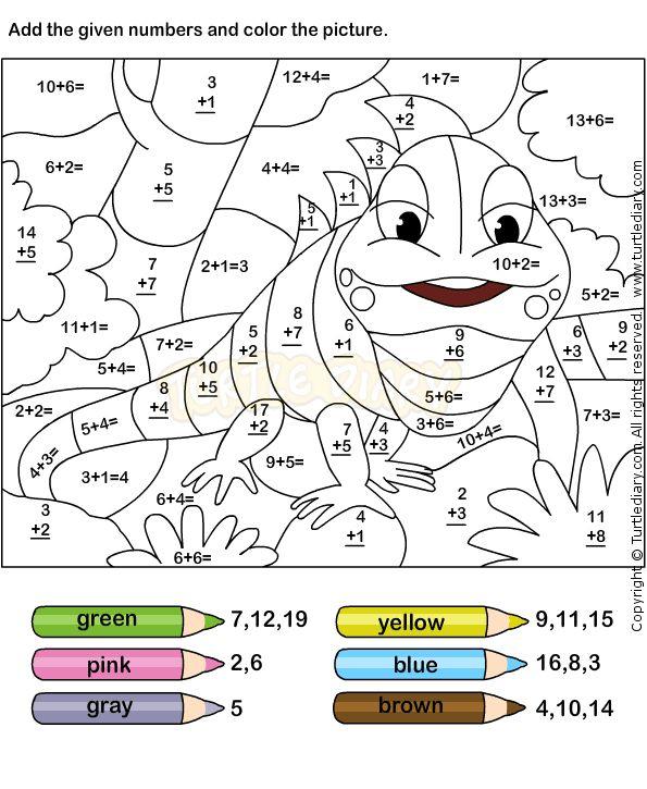 2 Grade Coloring Math Worksheets Math Coloring Worksheets Addition Coloring Worksheet Fun Math Worksheets