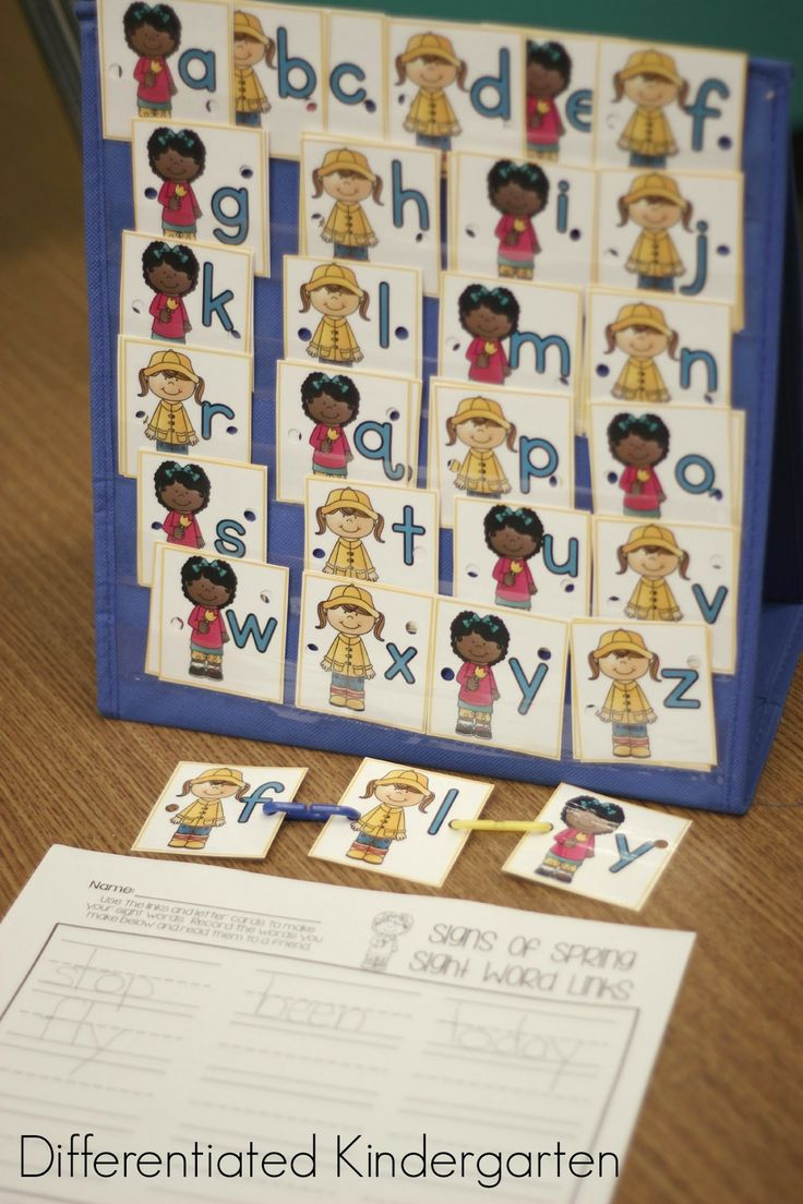 Another way to practice sight words or CVC