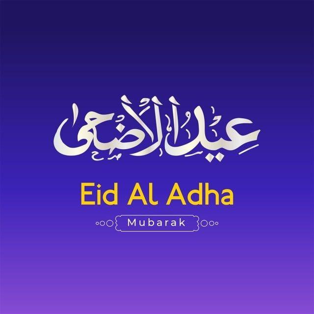 Arabic Translation Eid Al Adha Decoration Decoration Icons Eid Adha Png Transparent Clipart Image And Psd File For Free Download Eid Al Adha Eid Muslim Celebrations