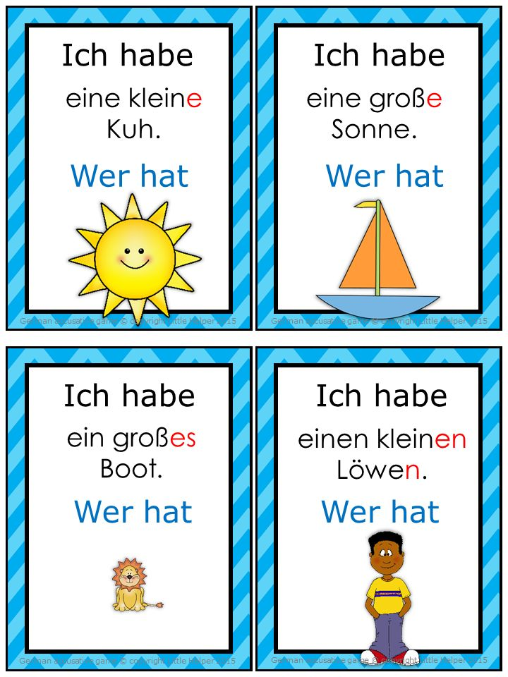 German accusative case grammar game: Ich habe...Wer hat?