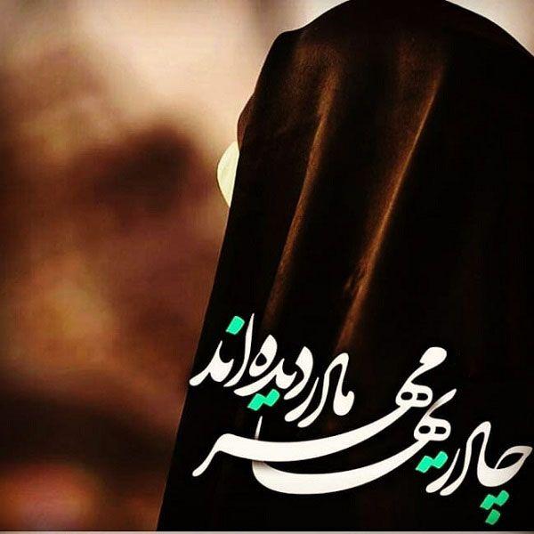 دختران چادری Girl Photography Poses Islamic Wallpaper Iphone Islamic Wallpaper