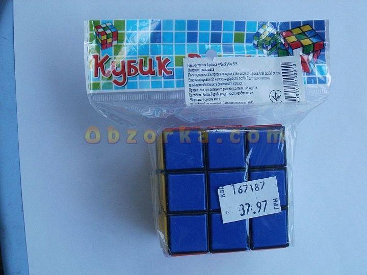 Кубик Рубика (арт 588)- увлекательное и полезное занятие для всех членов семьи