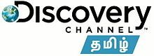 "#DiscoveryChannel   Discovery Channel (often referred to as simply ""Discovery"", and formerly ""The Discovery Channel"" from 1985 to 1995) is an American basic cable and satellite television channel.   #Cinelease provided #grip & #lighting equipment on the production. Learn more about Cinelease, Inc. at: http://www.cinelease.com  #EverythingInLight"
