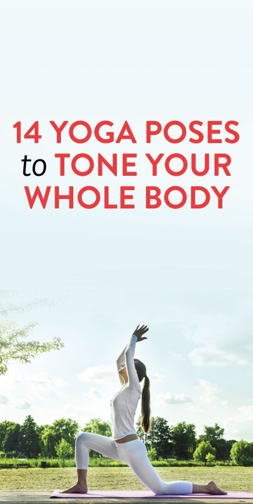 yoga poses that work your whole body