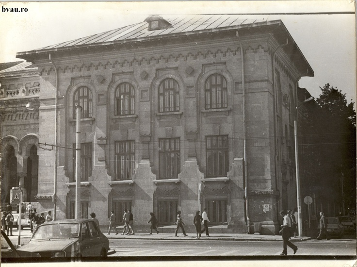 """Universitatea din Galaţi a găzduit între anii 1955-1961 Biblioteca """"V.A. Urechia"""", Galati, Romania, anul 1955.  Imagine din colecţiile Bibliotecii Judeţene """"V.A. Urechia"""" Galaţi."""