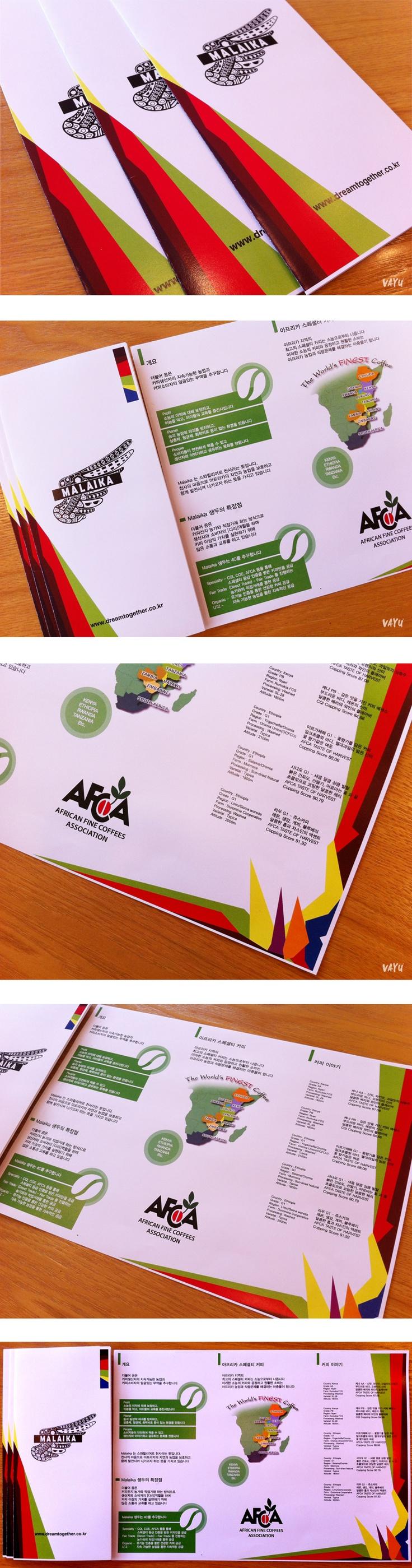 Brochure design / Client_dreamtogether / Design by vayu
