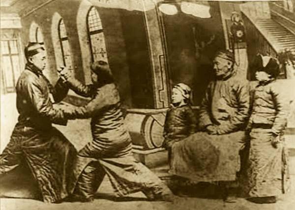 Old Xing Yi Quan