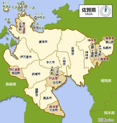 佐賀県 地図 :マピオン
