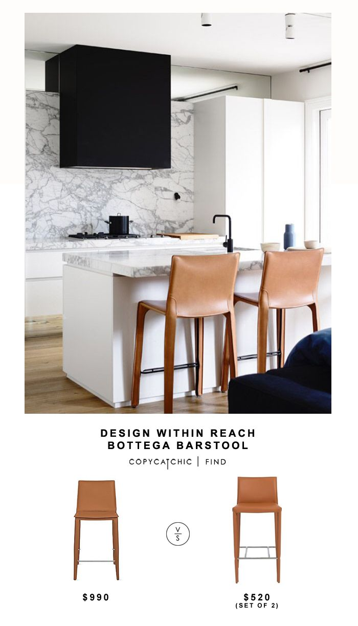 Design Within Reach Bottega Barstool for $990 vs All Modern Eurostyle Shen Barstool (set of 2) for $520 | @copycatchic look for less budget home decor http://www.copycatchic.com/2016/09/design-within-reach-bottega-barstool.html?utm_campaign=coschedule&utm_source=pinterest&utm_medium=Copy%20Cat%20Chic&utm_content=Design%20Within%20Reach%20Bottega%20Barstool
