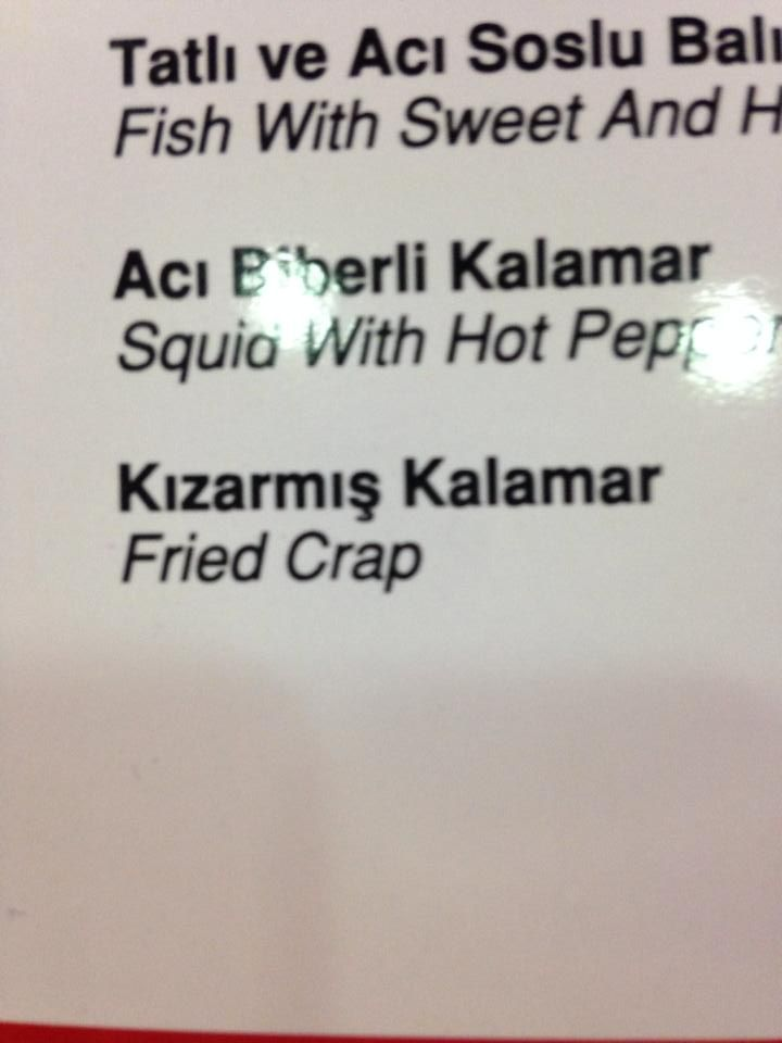 A menu item at a Chinese restaurant nearby my hotel in Istanbul.