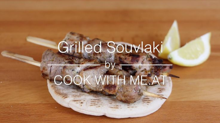 Grilled Souvlaki - Greek BBQ Recipe - COOK WITH ME.AT