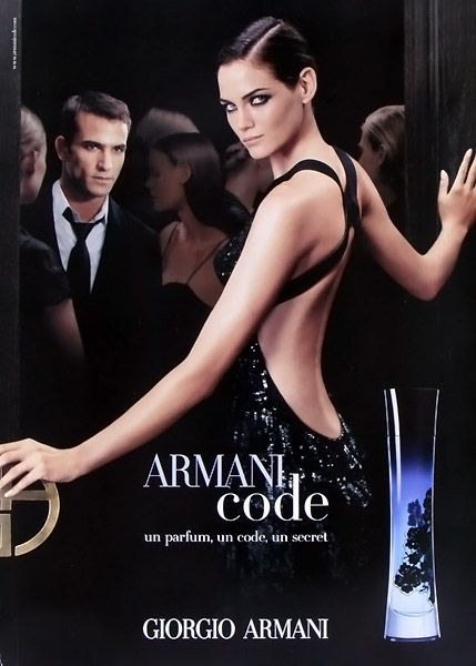 Parfum Armani Code for her par Giorgio Armani