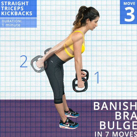 7 Exercises to Get Rid of Bra Bulge   YouBeauty