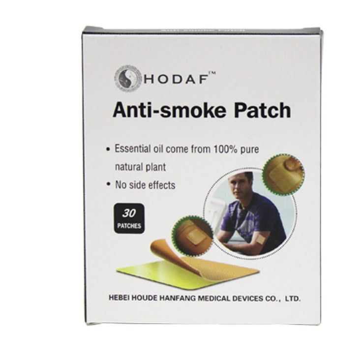 [Visit to Buy] 30pcs/ box Anti-Smoke Patch 4*4cm Stop Smoking Patches Health Care Product Smoking Cessation No Bad Effects For Body #Advertisement