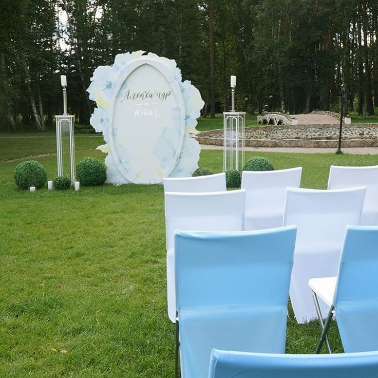 Altar Decorations For Garden Weddings: 171 Best Images About Outdoor Wedding Altar Ideas On