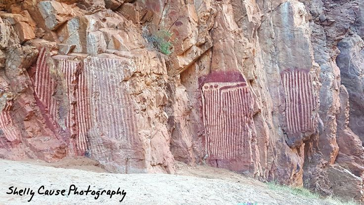 Aboriginal paintings in the East Macdonnell Ranges NT