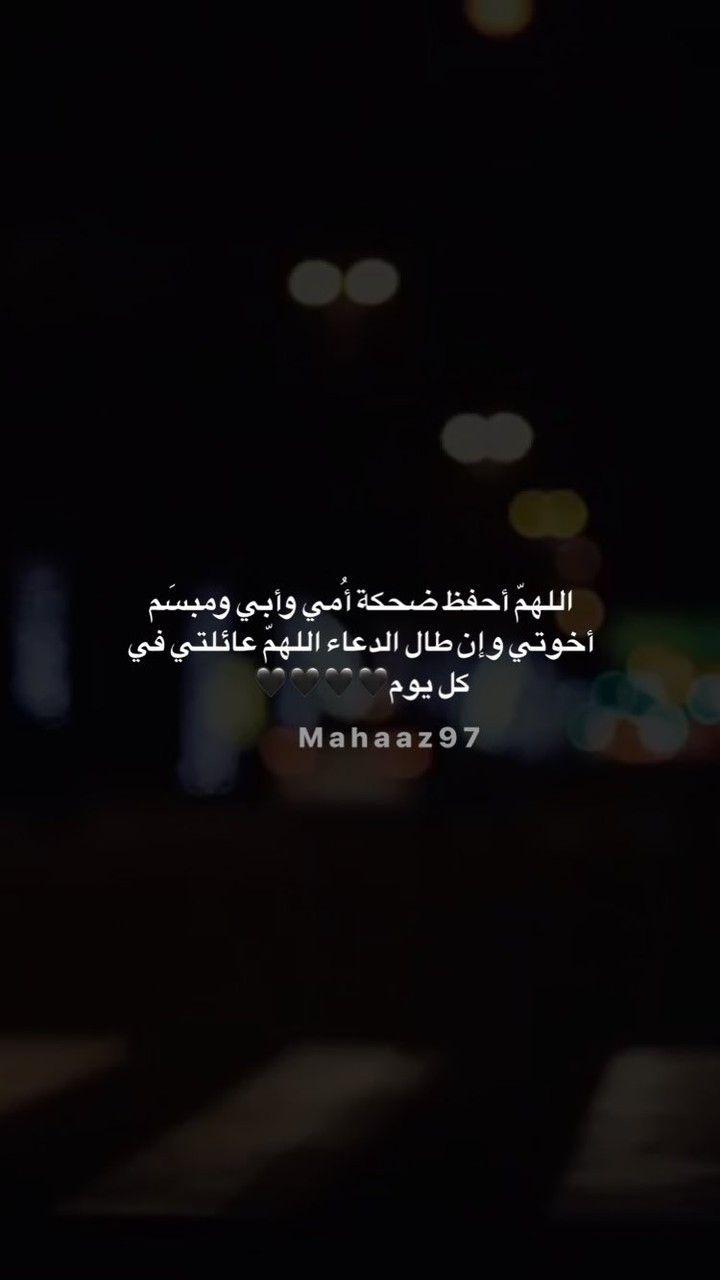 احساس Mahaaz97 Instagram Highlights Lockscreen