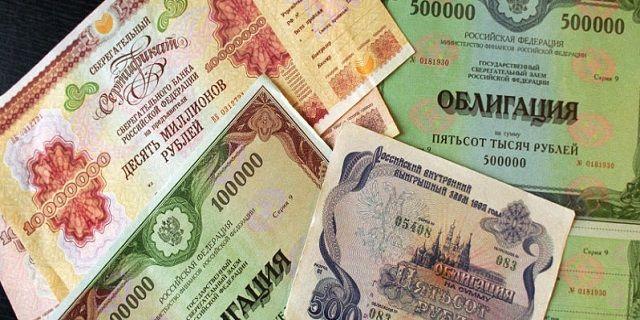 Взять кредит у частного кредитора в саранске