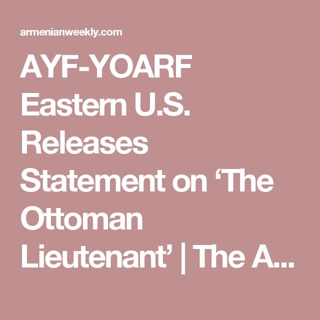 AYF-YOARF Eastern U.S. Releases Statement on 'The Ottoman Lieutenant' | The Armenian Weekly