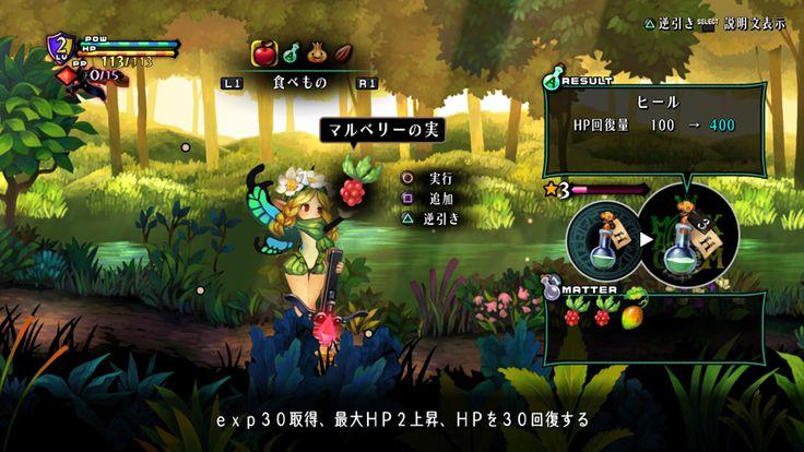 プレイ動画も掲載! システム面から見る『オーディンスフィア レイヴスラシル』の進化!【特集第3回/電撃PS】 | PlayStation®.Blog