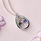 Her Infinite Joy Birthstone Necklace
