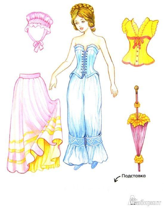 Иллюстрация 6 из 33 для Сказочная мода. Наряди принцессу. Золушка | Лабиринт - книги. Источник: Лабиринт