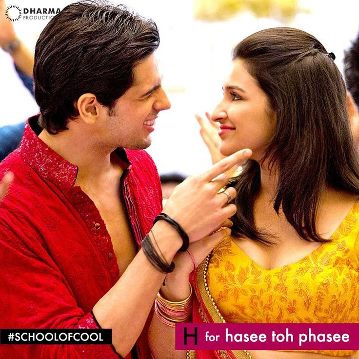 H for Hasee Toh Phasee