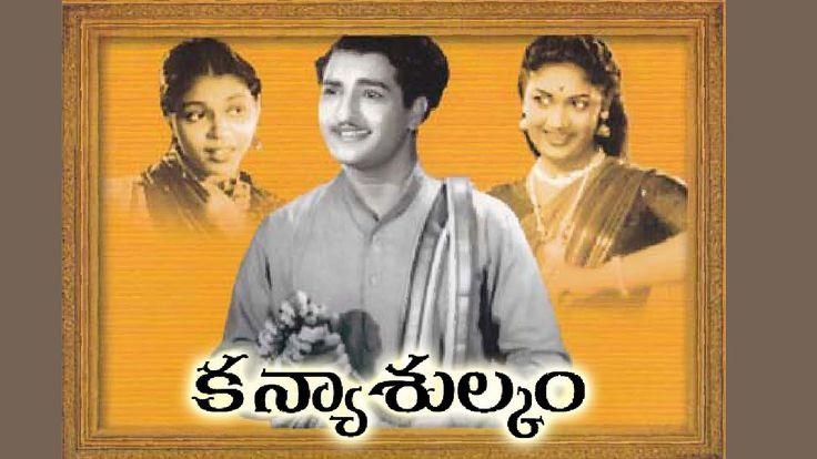 Watch Kanyasulkam (1955) (కన్యాశుల్కం) Telugu Full Classic Movie || N.T. Rama Rao, Savitri Free Online watch on  https://free123movies.net/watch-kanyasulkam-1955-%e0%b0%95%e0%b0%a8%e0%b1%8d%e0%b0%af%e0%b0%be%e0%b0%b6%e0%b1%81%e0%b0%b2%e0%b1%8d%e0%b0%95%e0%b0%82-telugu-full-classic-movie-n-t-rama-rao-savitri-free-online/