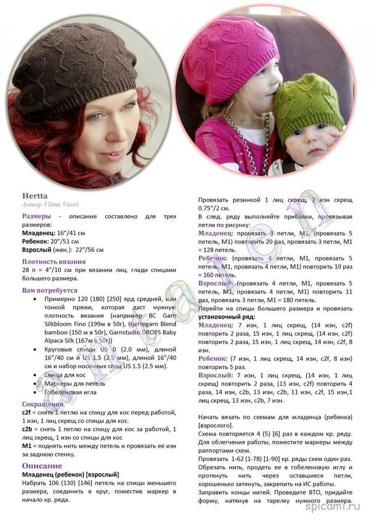 spicami.ru wp-content uploads 2013 11 514.jpg