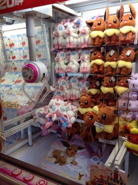 Pokemon Photos from Tokyo - Sylveon Eevee plush dolls crane game somebody win me a giant Eevee