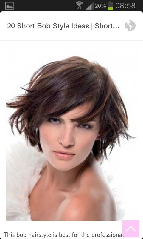 Short messy bob hair cut