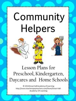 "New, creative and enriched lesson plans for a week for the theme of ""Community Helpers"" Preschool, kindergarten, daycares and home schools.  Circle time:  Ideas for group activities, songs, rhymes and information about community helpers.  Literature: A list of great age-appropriate books about community helpers."