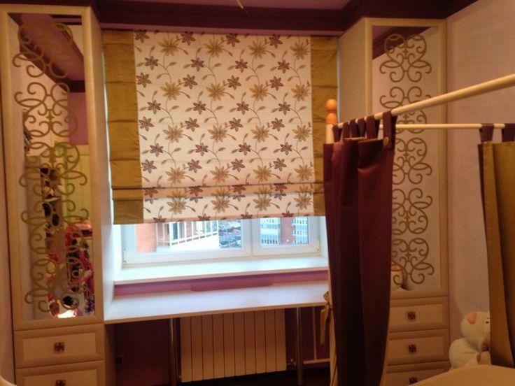 Купить Римская штора с вышивкой - римская штора, фиолетовый, белый, ткань с вышивкой, атласные канты