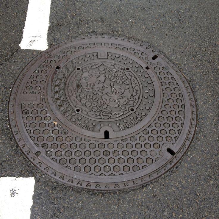 東京都調布市2