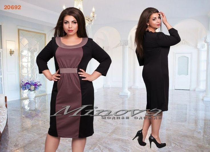 Офисное трикотажное платье двухцветное черное с кофейным