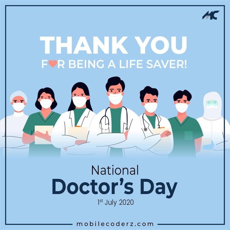 Happy national doctors day in 2020 national doctors day
