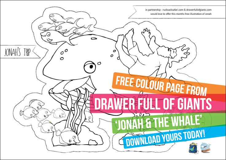 www.rucksacksafari.com in NZ, and drawerfullofgiants.com decided to partner together & offer this colouring page as a free give away this month only.  Download your free page throughout Aug 2014 for free, with our compliments over at  http://www.drawerfullofgiants.com/#!free-colouring-page/cff0