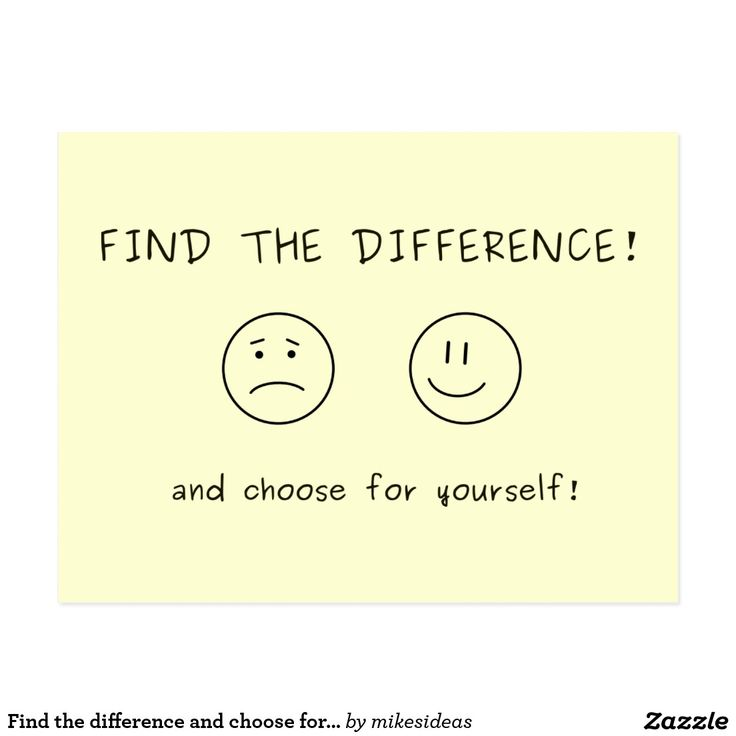 Find the difference and choose for yourself postcard