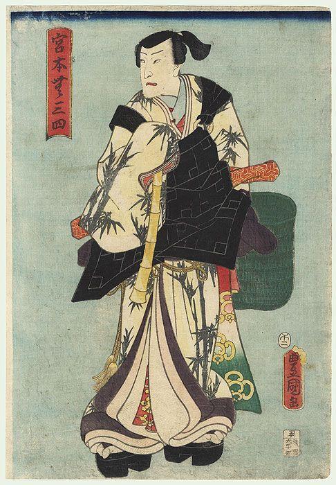Nakamura Fukusuke as Miyamoto Musashi, 1858 by Toyokuni III/Kunisada (1786 - 1864)