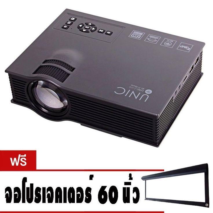 รีวิว สินค้า UNIC UC46 LCD Projector by 9FINAL Full HD 1080P +WIFI Direct 1200Lumens รับฟรี ..จอโปรเจคเตอร์ 16:9 60 นิ้ว ☪ แนะนำ UNIC UC46 LCD Projector by 9FINAL Full HD 1080P  WIFI Direct 1200Lumens รับฟรี ..จอโปรเจคเตอร์ 16:9  ส่วนลด   affiliateUNIC UC46 LCD Projector by 9FINAL Full HD 1080P  WIFI Direct 1200Lumens รับฟรี ..จอโปรเจคเตอร์ 16:9 60 นิ้ว  รับส่วนลด คลิ๊ก : http://online.thprice.us/Kxw93    คุณกำลังต้องการ UNIC UC46 LCD Projector by 9FINAL Full HD 1080P  WIFI Direct 1200Lumens…