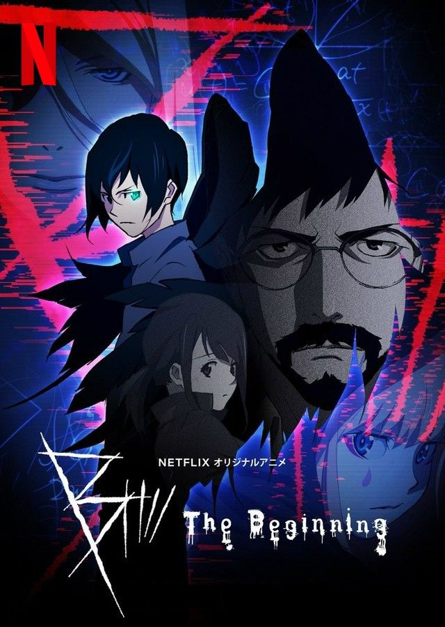 Pin By Anime On B The Beginning In 2020 B The Beginning Anime Movies Anime