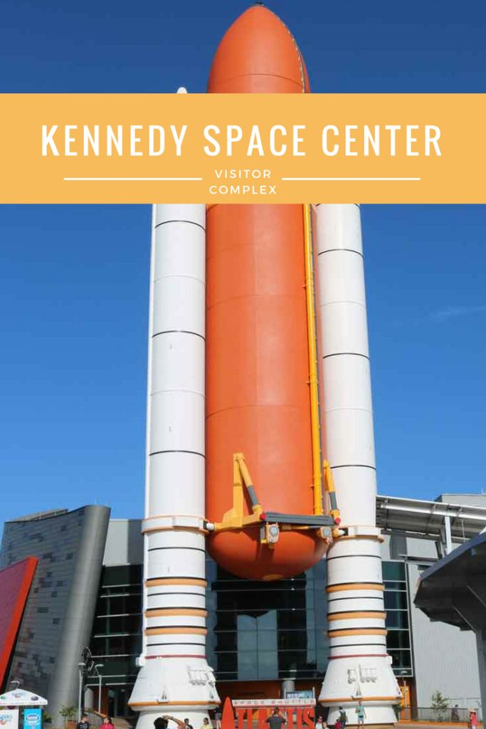If anyone in your family is a space enthusiast, the Visitor Complex at the Kennedy Space Center (KSC) is a must see! Here you can stand beside rockets that you have seen on TV or in history books from all the different NASA space programs.
