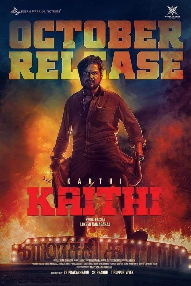 Kaithi Movie Poster Tamil Movie Tamil Movies Download Movies