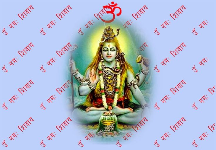 Mahashivratri SMS in Hindi Language: Message for Shivratri