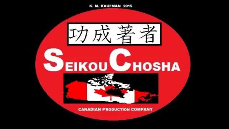 成功 著者 Seikou Chosha Music,Film,Tv and Book Publishing Company 2015 成功 著者