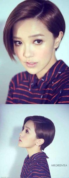 Chic Asian Pixie Cut