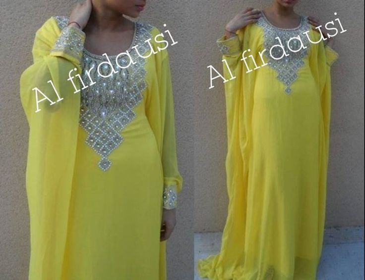 Al Firdausi yellow caftan https://www.facebook.com/photo.php?fbid=279078568900077&set=a.154073471400588.33481.100003938080044&type=3&src=https%3A%2F%2Ffbcdn-sphotos-h-a.akamaihd.net%2Fhphotos-ak-xap1%2Fv%2Ft1.0-9%2F521876_279078568900077_697520262_n.jpg%3Foh%3D58ad0236cc595c62af92e5555b84fc4b%26oe%3D543B133F%26__gda__%3D1413884439_15b0eddbf0cdc0766d89cfb6f88dcad2&size=960%2C738