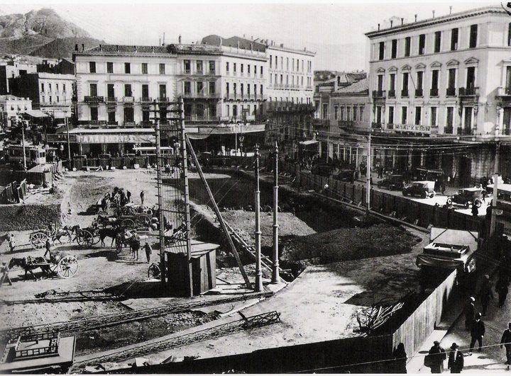 Omonoia Sq., Athens, Greece, Late 1920s. Metro construction