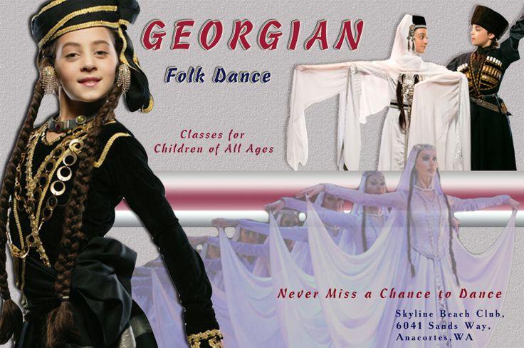Georgian Dance. Banner, Graphic design
