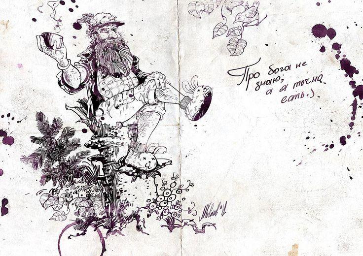 Forest man https://www.behance.net/Mikhail_Kovalev